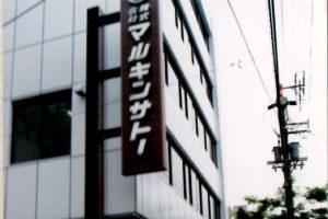 company-history-img-05