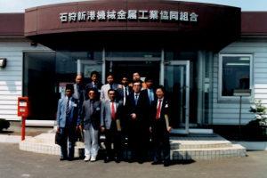 company-history-img-06